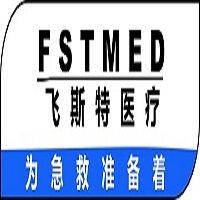 上海飞斯特医疗器械有限公司