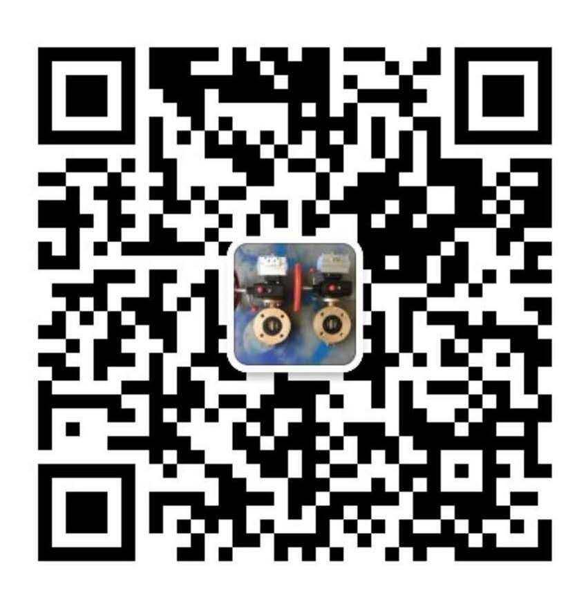 上海全冠阀门制造有限公司
