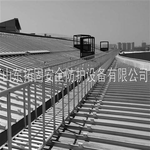 配有护栏的屋顶走道检修通道作业步道