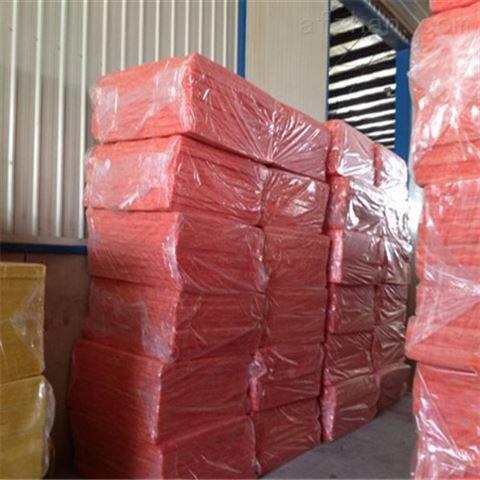 青海厂家销售玻璃棉保温板
