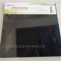 600*600菏泽新太阳集团黑色岩棉玻纤吸音板隔音适用于影院