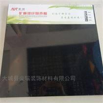 上海豪瑞防潮岩棉玻纤天花板