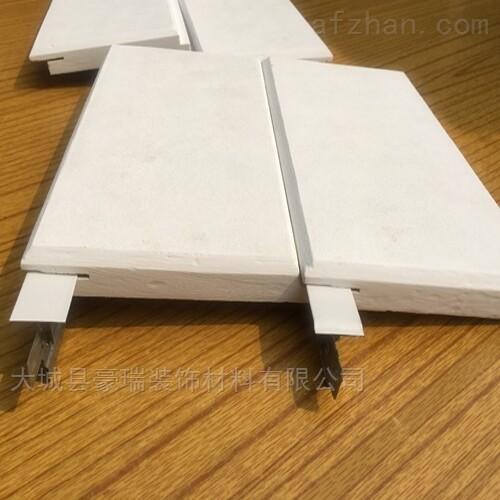 岩棉玻纤暗架玻纤板,豪瑞公司