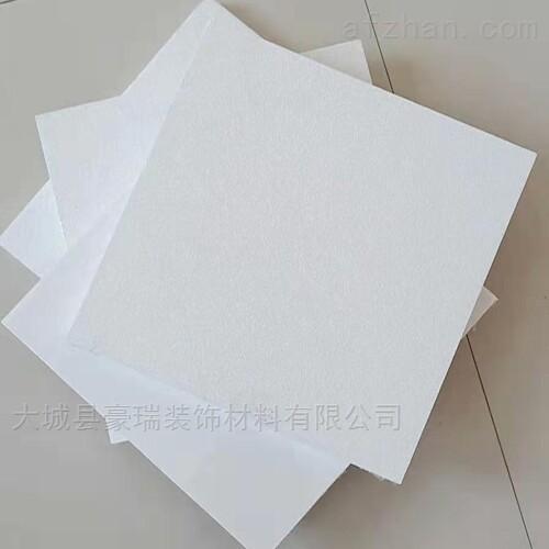 豪瑞*玄武岩岩棉天花板保质保量
