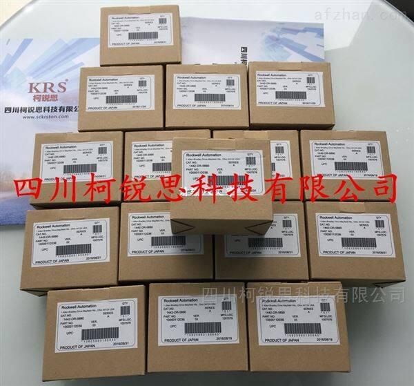 美国恩泰克ENTEK振动传感器XM-120/124模块