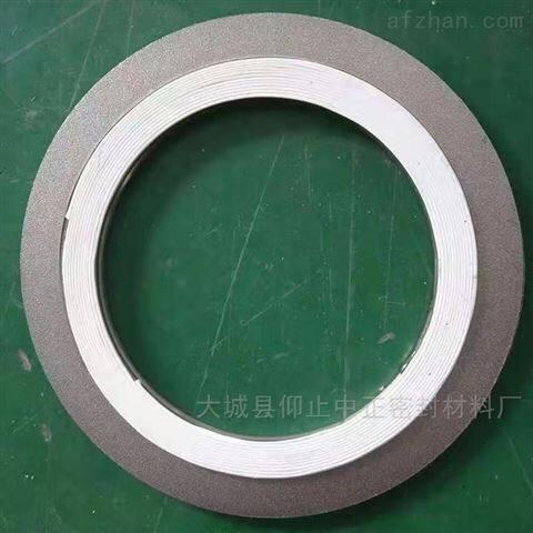 石墨金属缠绕垫国标 基本型304不锈钢