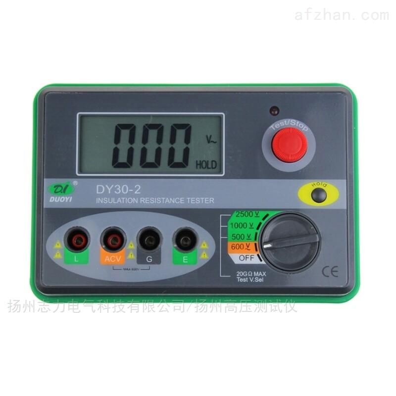 数字式绝缘电阻测试仪