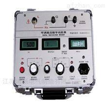 现货直发高压绝缘电阻测试仪