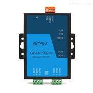 广成GCAN-202R2 can总线 以太网转换器