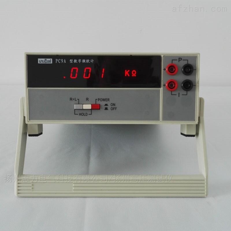 直流数字电阻测试仪