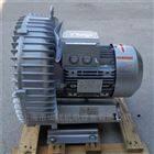 2QB 720-SAH162.2kw 吸真空鼓风机