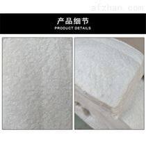 硅酸铝针刺毯 耐压强度高厂家直销