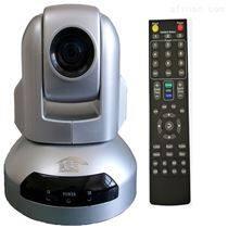 金視天 KST-M10H 高清視頻會議攝像機