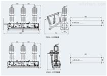 真空断路器ZW32-12/630A内部结构