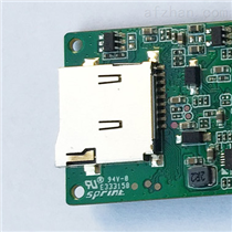 1080P FHD 无人机航拍Wifi图传摄像头模块