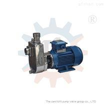 不锈钢进口小型自吸泵卡洛特品牌
