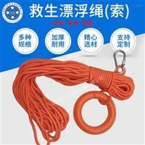救生漂浮绳 水域救援反光绳