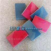 600岩棉玻纤防火布艺吸音板,豪瑞公司