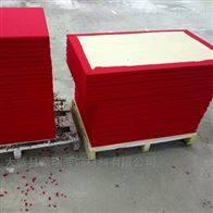 600岩棉玻纤防火布艺吸音板