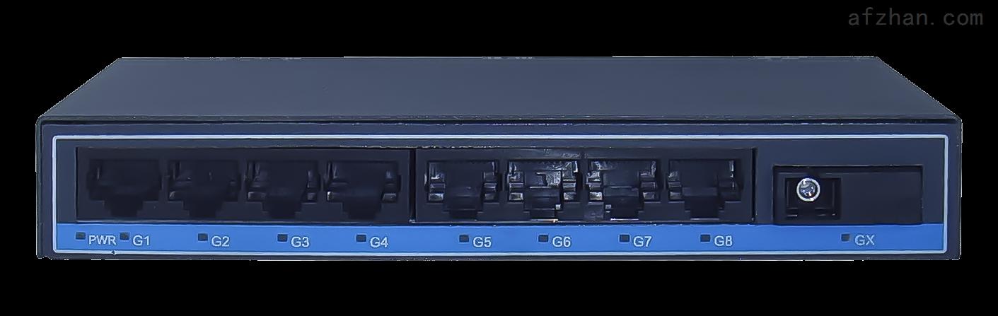 賽康 安防級交換機  千兆1光8電  非網管
