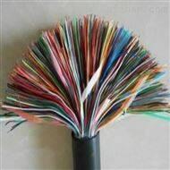 通信电缆HYAT22-500*2*0.6