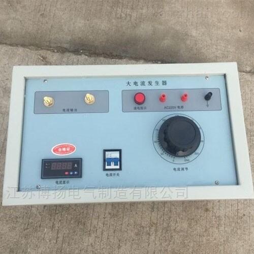 厂家热卖1000A大电流发生器