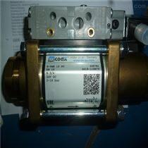 进口德国CO-AX二位二通外部控制式同轴阀