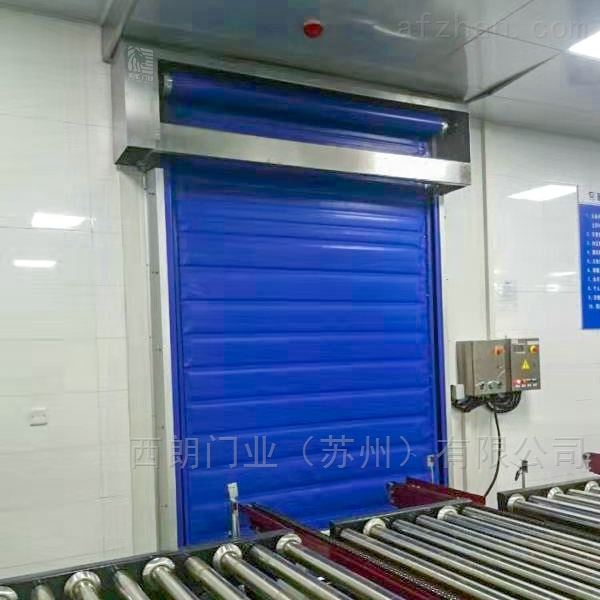 上海保鲜冷库仓保温快速门