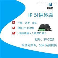 SV-7011/SV-7021網絡對講終端