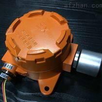 4-20mA三線制工業型可燃氣體探測器