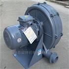 2HTB65-7042HTB65-704 5.5KW 多段式中压鼓风机