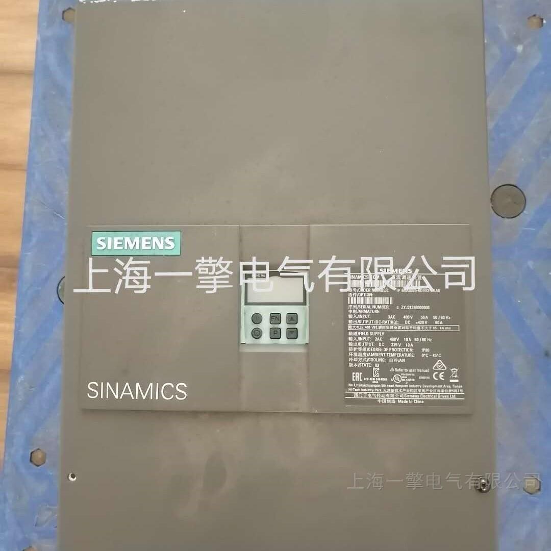 西门子6RA80故障F60042维修