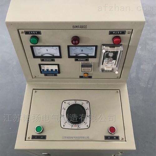 感应耐压试验装置承装修试资质