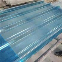 绥化阻燃型玻璃钢采光板经久耐用