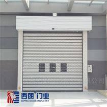 杭州涡轮硬质卷帘门