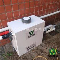 铜仁市化验室污水处理杀菌消毒器