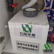 贵州净水杀菌消毒器