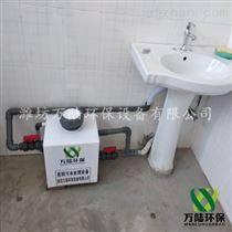 贵州环保水处理消毒设备