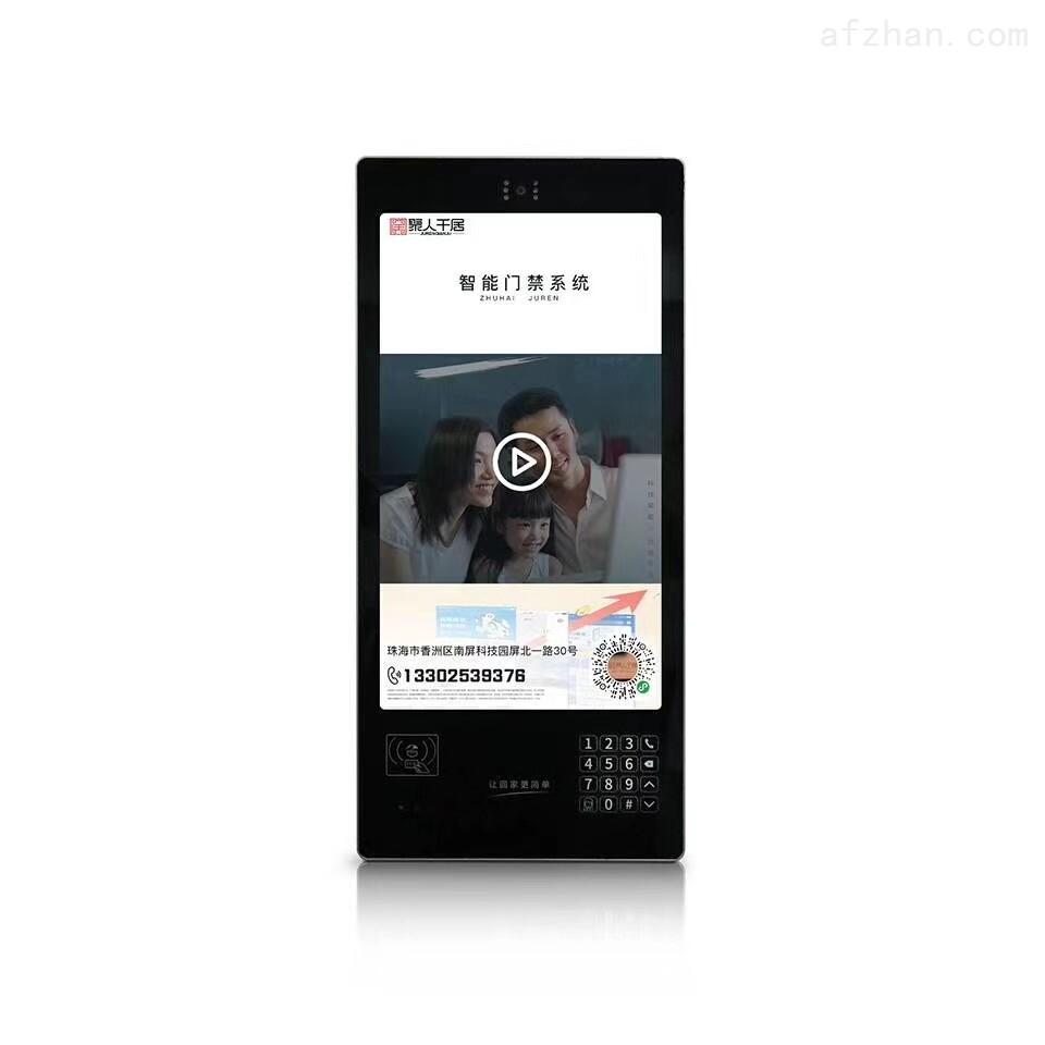 智能无线楼宇对讲系统手机app开锁高清大