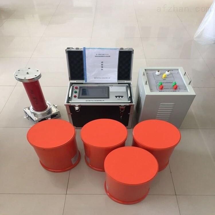 串联谐振试验装置满足300mm2/35kv