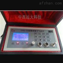 M379147矿用携带式气压测定器/气压计 CS19/CPD120
