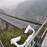 BYQL-NJD贵阳山区公路能见度及路面状况监测系统