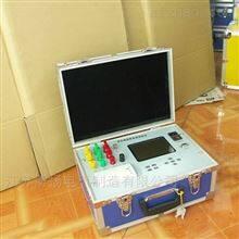 电力资质变压器损耗参数测试仪