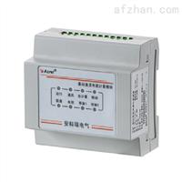 AMC16-DETT铁塔基站多回路电监控仪表