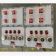 AC/DC380/220V 100ABXZ-6K -100A 50kW Exd亿博娱乐官网下载插座箱