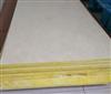 阻燃鋁箔玻璃棉板