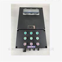 遼寧-遼陽FXD-G三防式電源配電箱.全塑