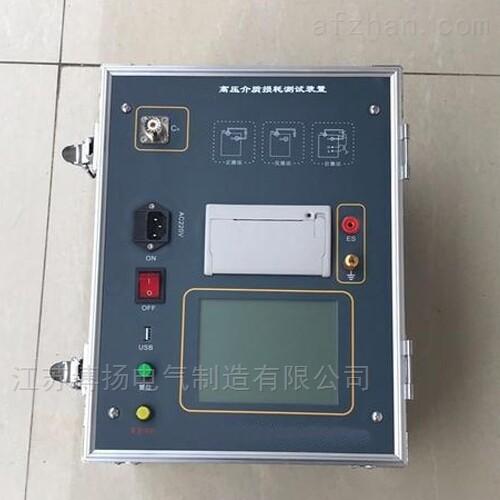 高压介质损耗测试装置批发价