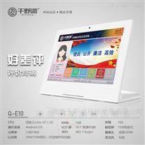 北京评价器 液晶窗品评价仪
