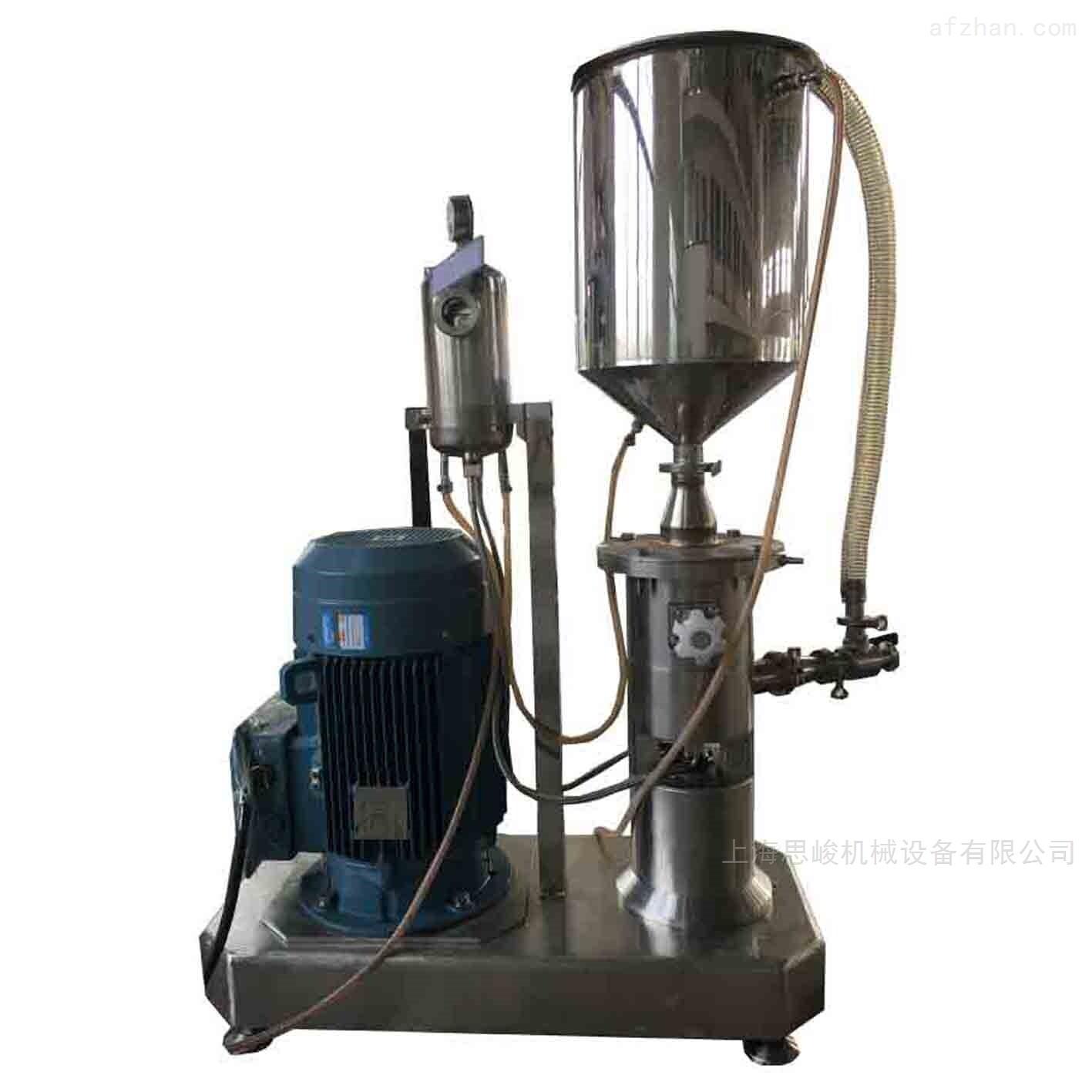 精细加工乳化高速剪切乳化机